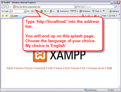 XAMPP Browser screen